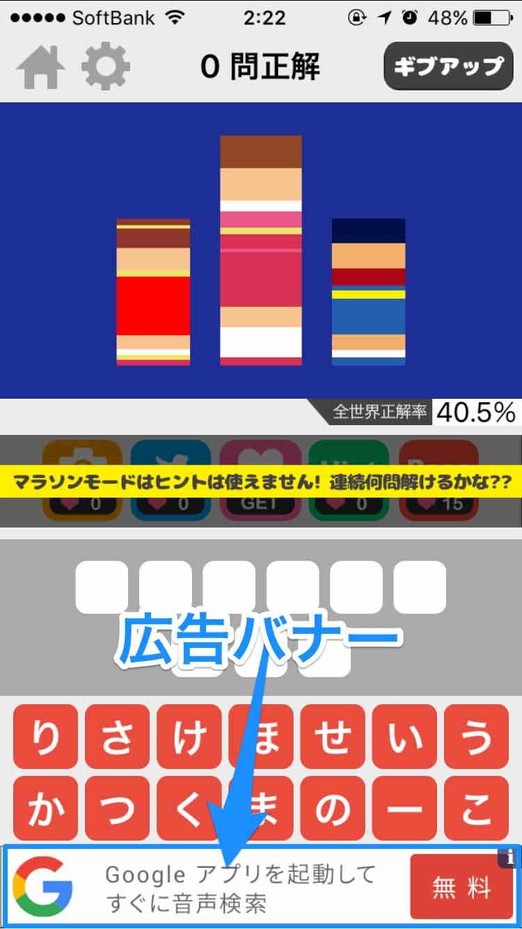 app-monetize1