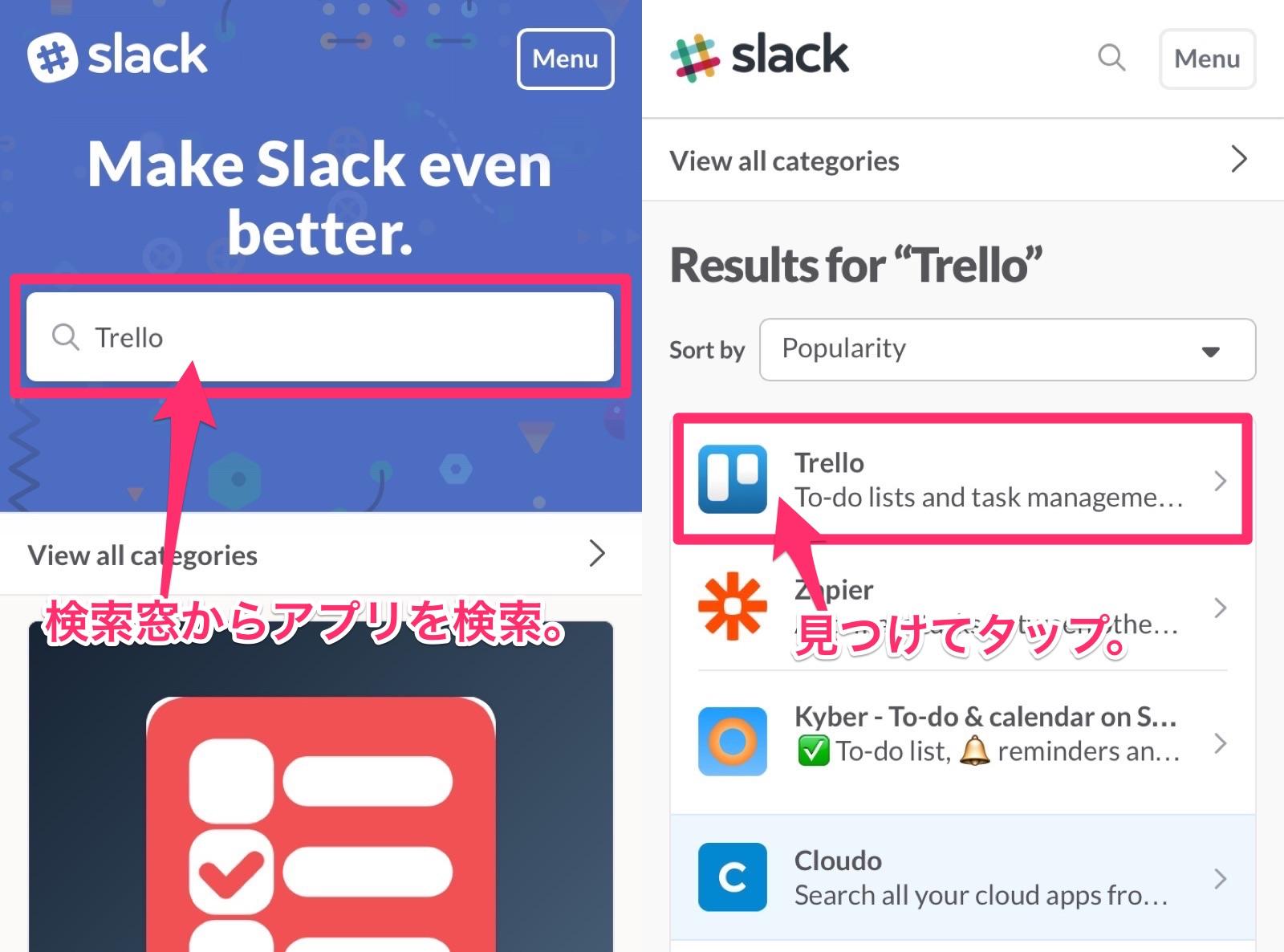 trello-to-slack01