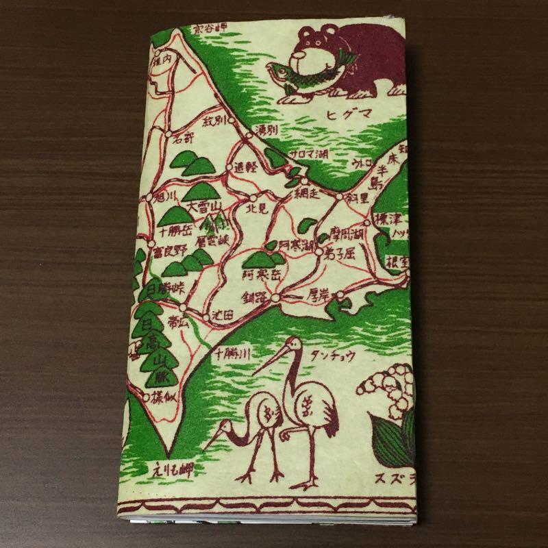 北海道旅行の旅ノート