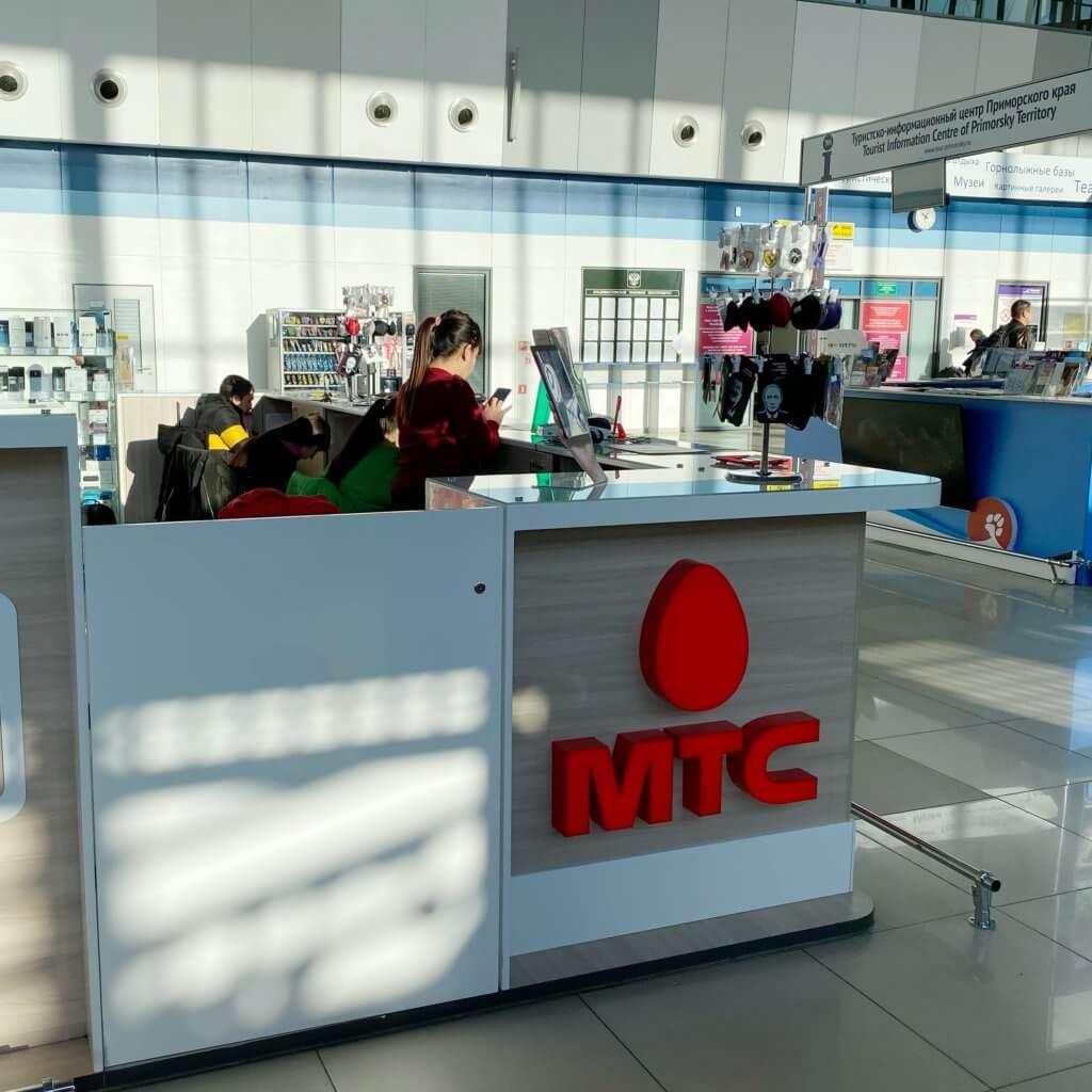 ウラジオストク空港のSIMカードの購入カウンター