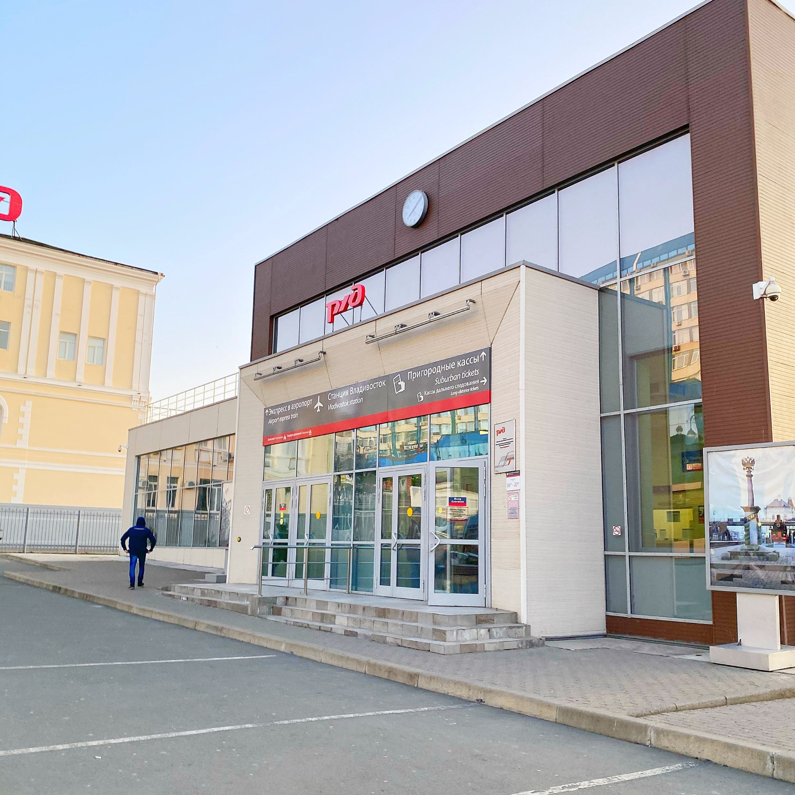 ウラジオストク空港に行く電車のチケットを売っている場所