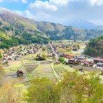 城山展望台からの白川郷の景色