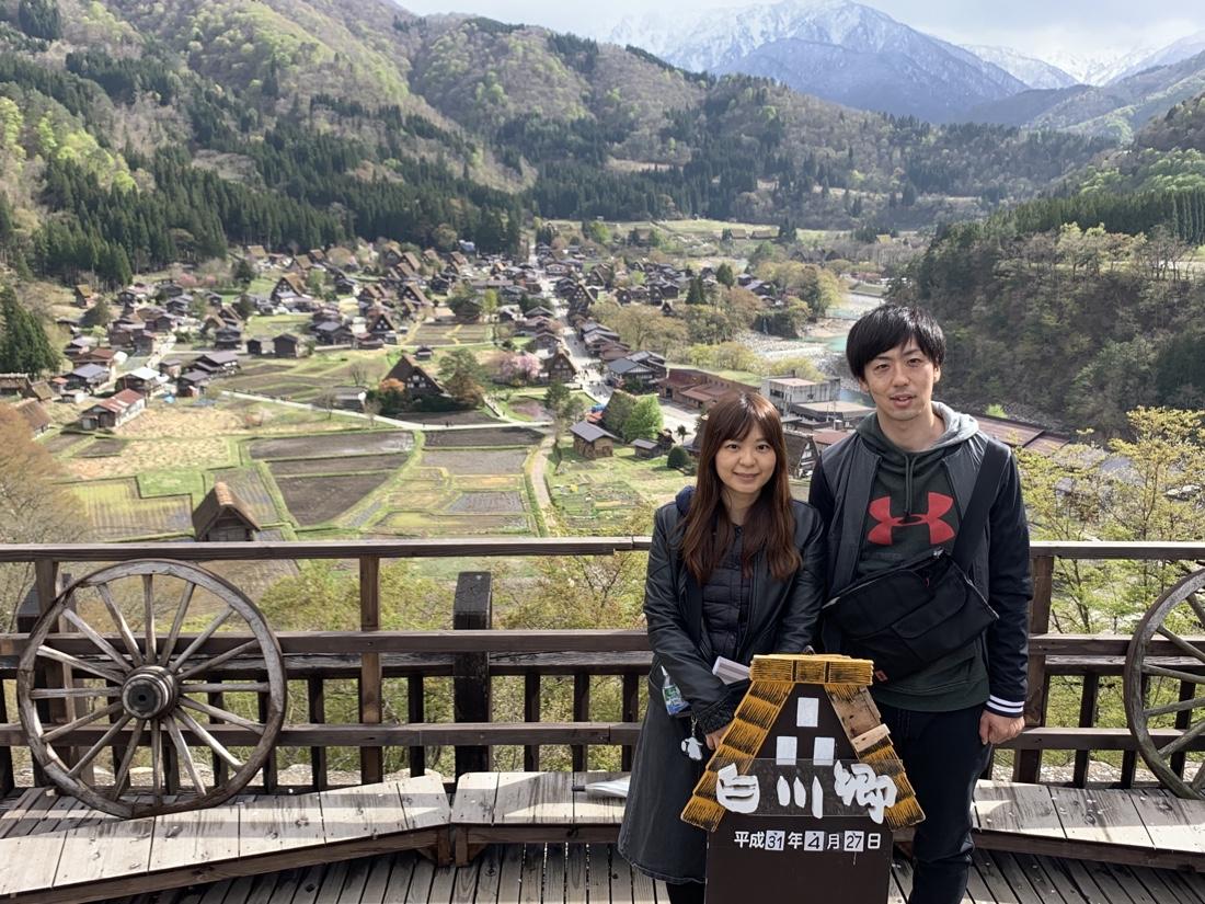 白川郷の城山展望台で記念撮影