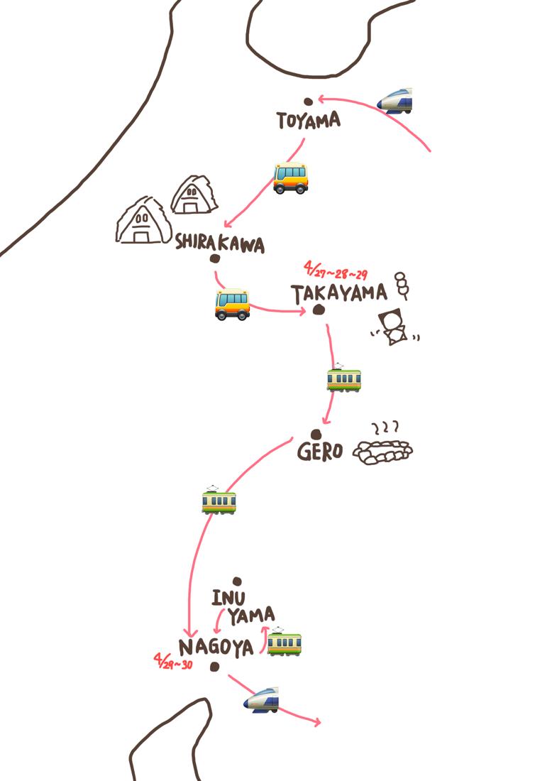 富山から名古屋までの移動ルート