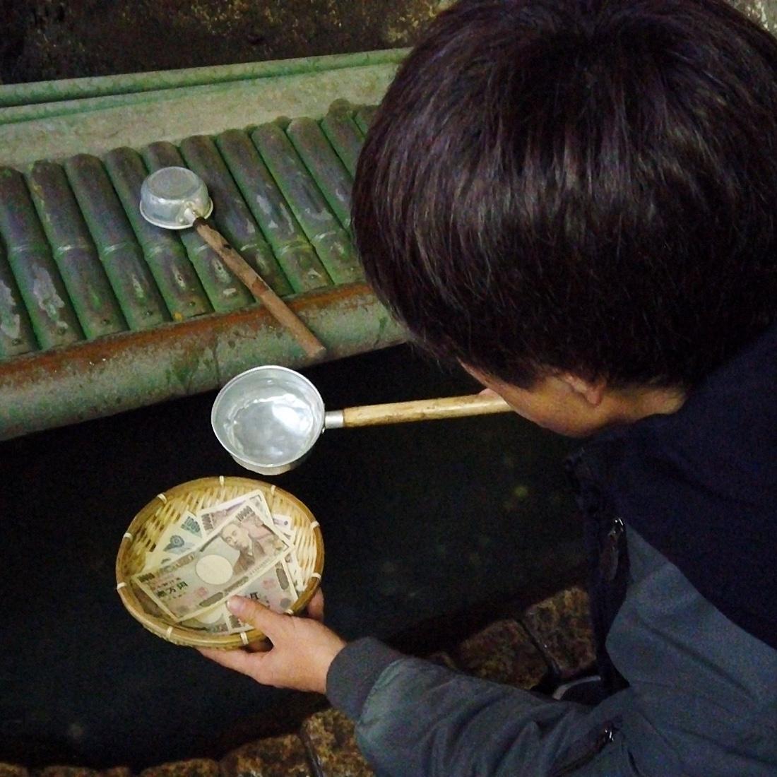 宇賀福神社の奥宮