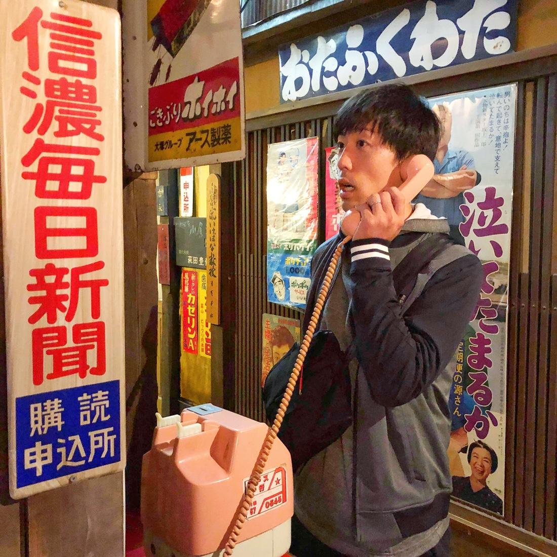 高山昭和館のピンクの電話
