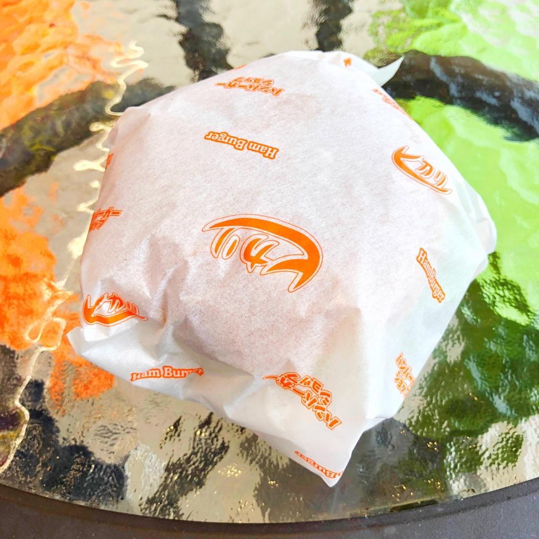 佐世保バーガーショップヒカリの包み紙