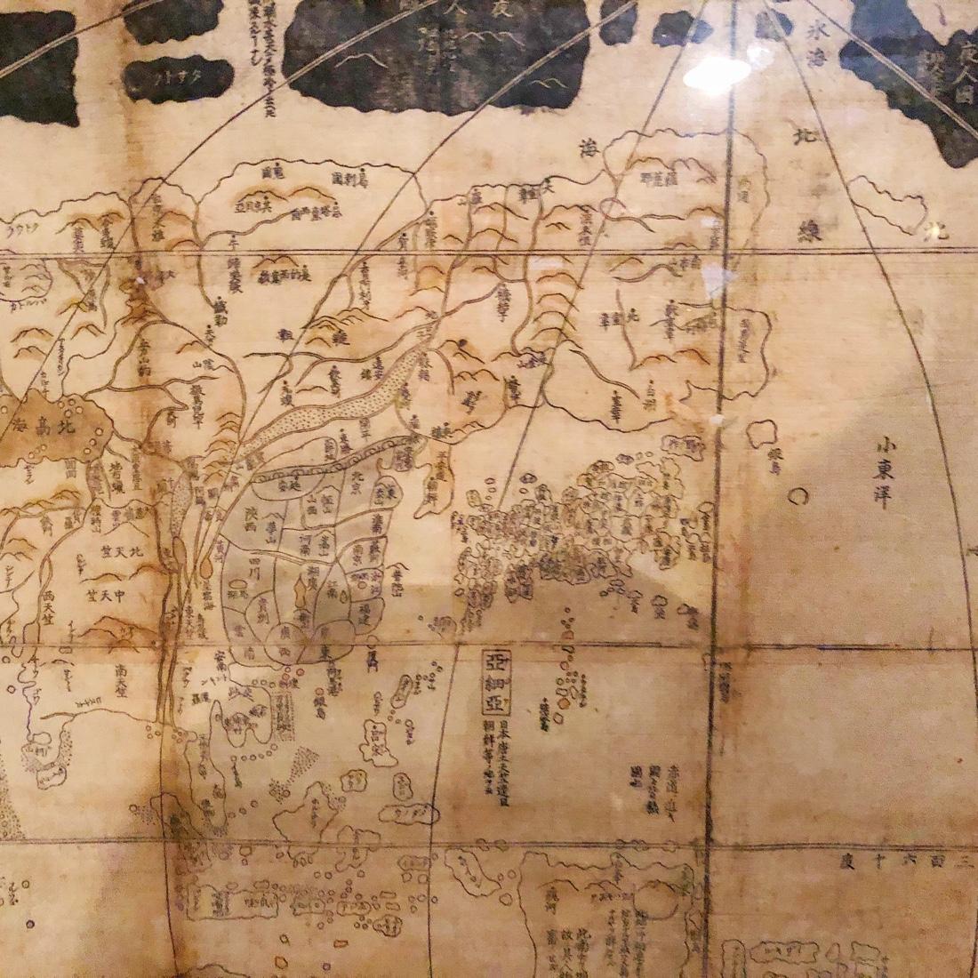 高山民族考古博物館の世界地図